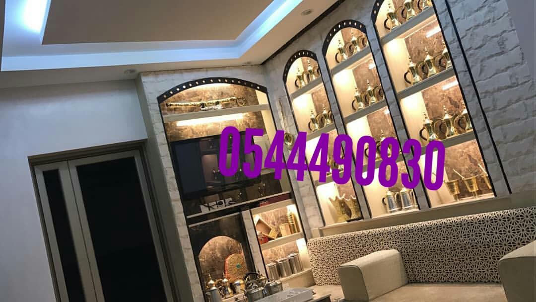 الرياض الرياض الاشكال والانواع 0544490830