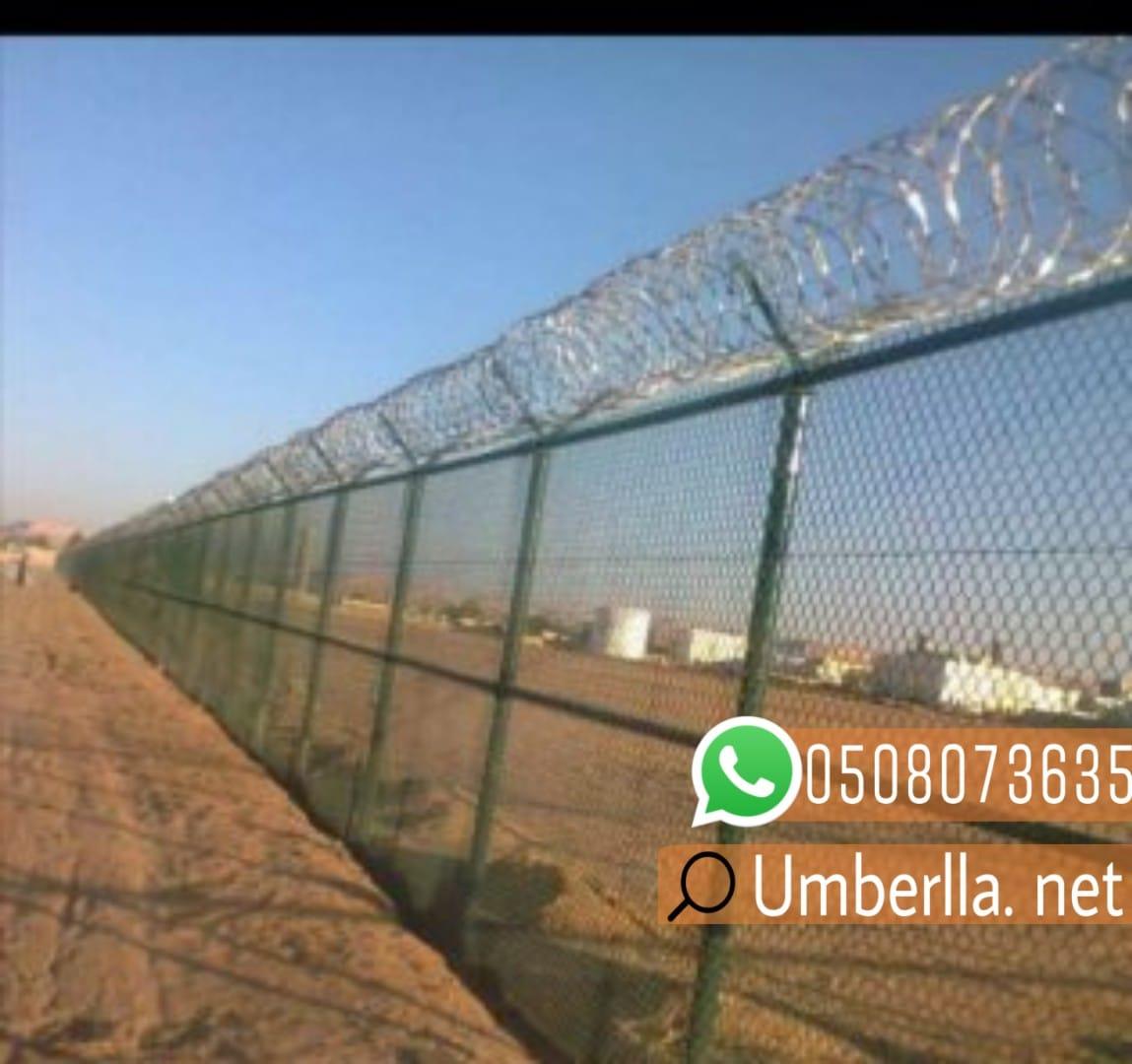 0508073635 والسياج الحديدي