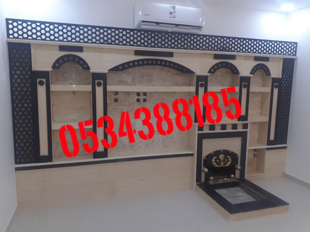 الرياض 0534388185 الرياض