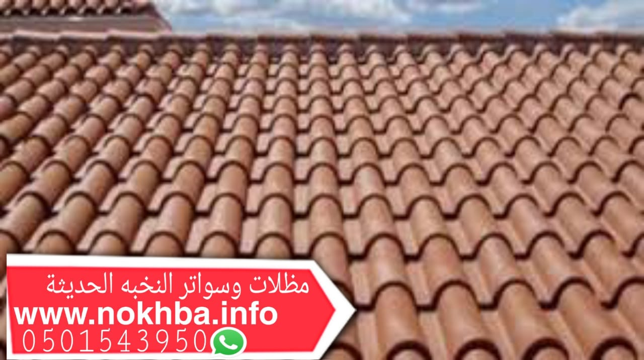 تركيب قرميد جدة , بيوت شعر جدة , قرميد و بيوت شعر , خيام جدة , 0501543950