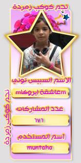 http://cdn.top4top.net/i_89fa3192e01.jpg