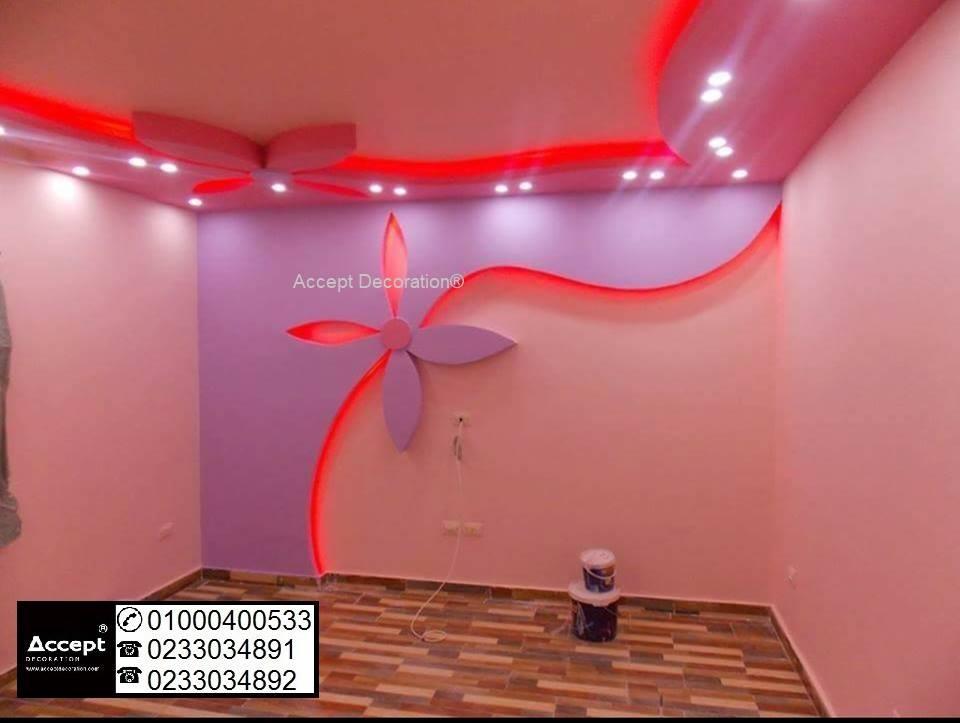 افضل شركة تشطيب في مصر P_10195qj852