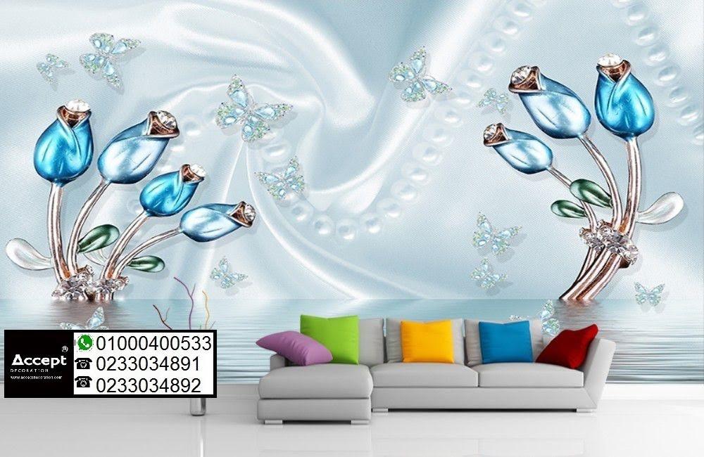 اشيك ورق حائط ثلاثي الابعاد P_1044xfsmr5