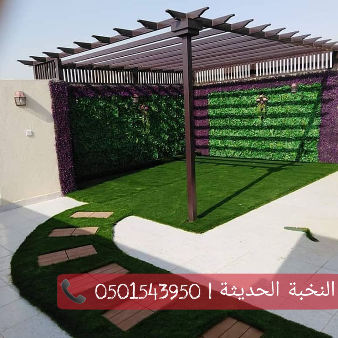 برجولات حدائق برجولات خشبية برجولات p_1438cb9ki6.jpg