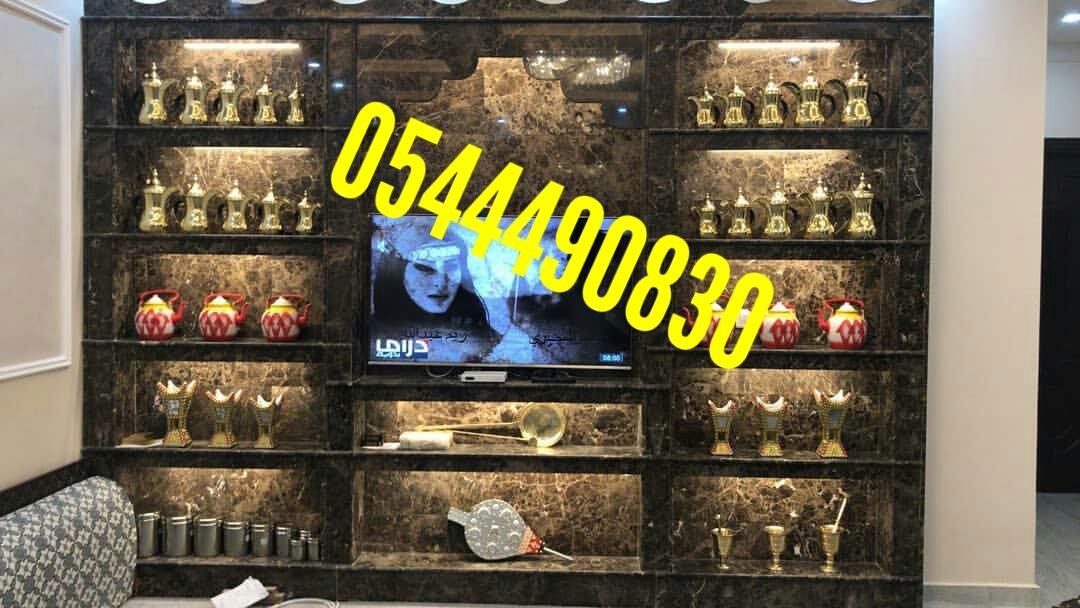 مشبات 0544490830 مشبات الدمام بناء p_1582sp8tq5.jpg