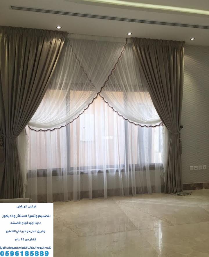 مؤسسه تراس الرياض لأحدث تصاميم p_16237jj1z1.jpg