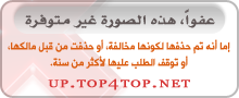 মালি | মুসলিমদের চারটি গ্রামে হামলা চালিয়ে 34 জনকে হত্যা করেছে সন্ত্রাসীরা