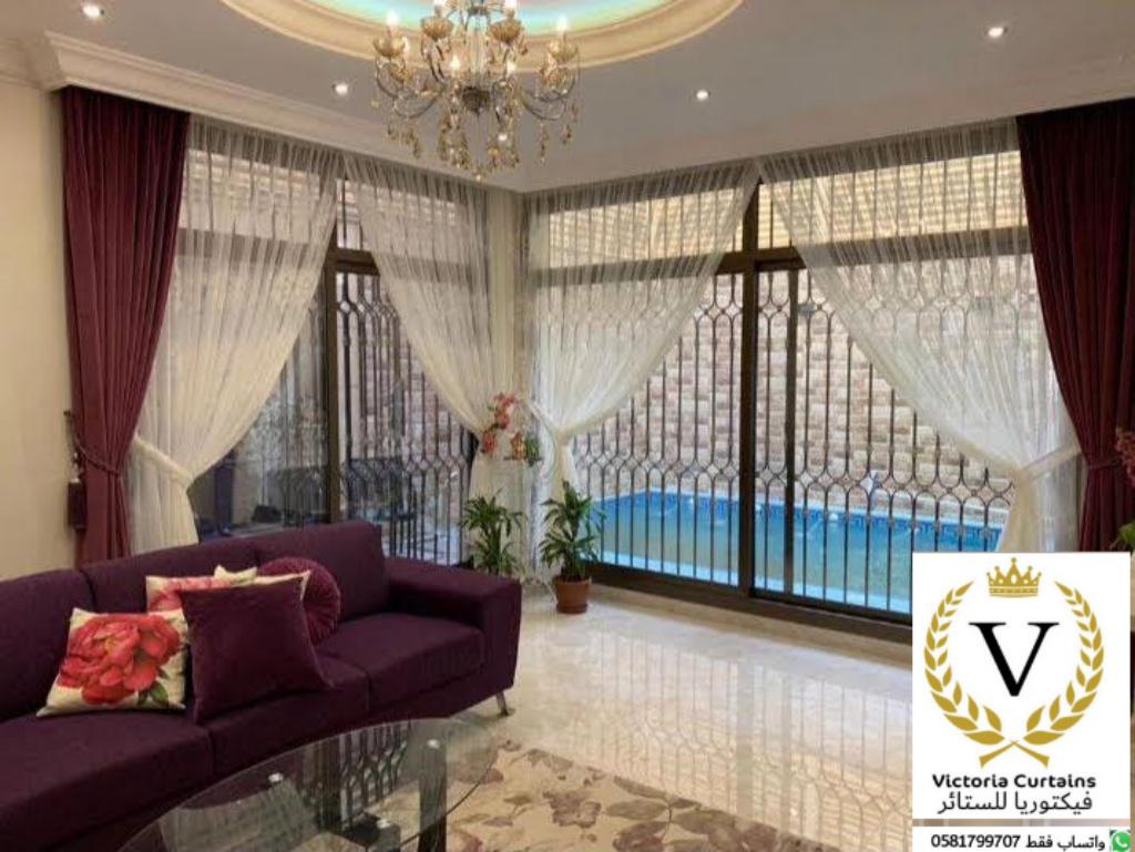 .. فيكتوريا للستائر بالرياض اختيارك لتفصيل ستائر في الرياض،محلات تفصيل ستائر بالرياض  P_169915aif4