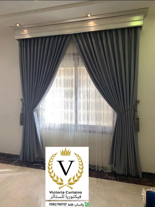 .. فيكتوريا للستائر بالرياض اختيارك لتفصيل ستائر في الرياض،محلات تفصيل ستائر بالرياض  P_1699brhhw8