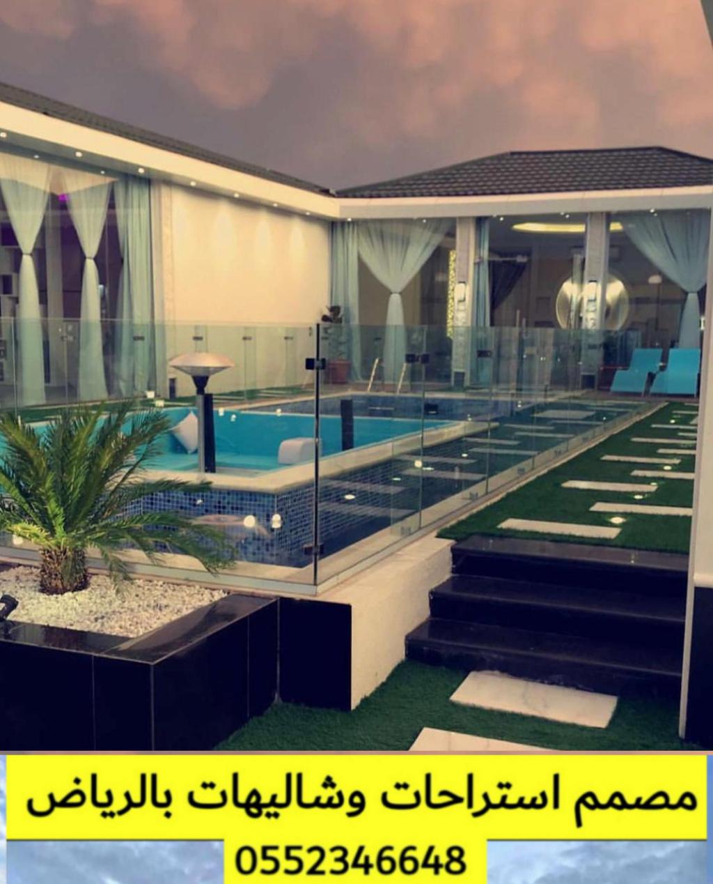 ٥ مصمم استراحات وشاليهات في الرياض 0552346648 مهندس تصميم استراحات بالرياض  P_1758fp8p81