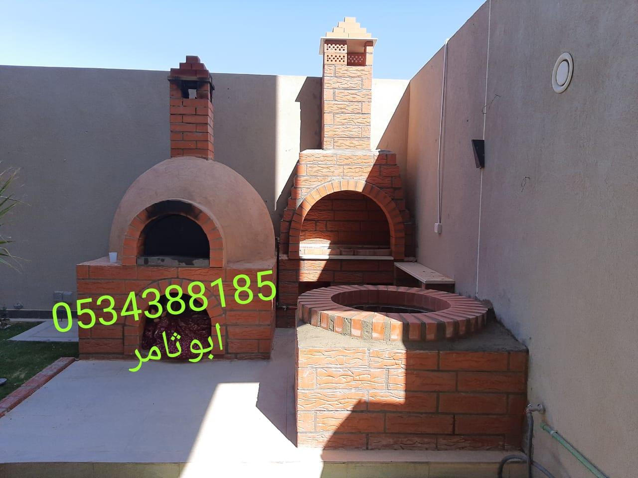 بناء افران , افران معجنات , افران طوب حجري فرن حجري من الطوب الأحمر  افران 0534388185