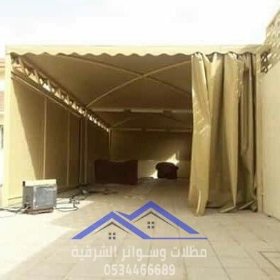 تفصيل مظلات في الدمام , 0534466689 لكافة الاستخدمات P_20631laty2