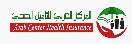 المركز العربي للتامين الصحي