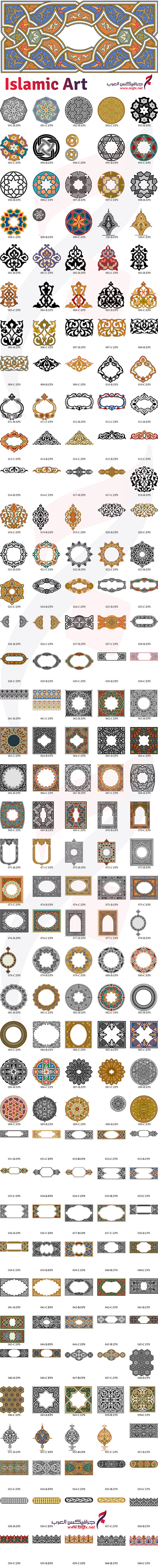 Islamic Art - Vector