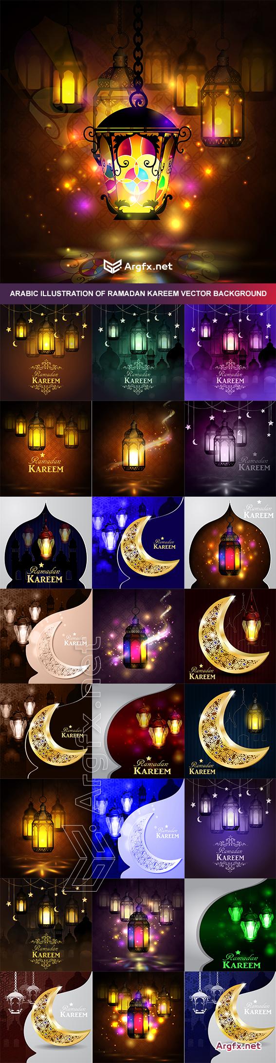 Arabic illustration of Ramadan Kareem vector background